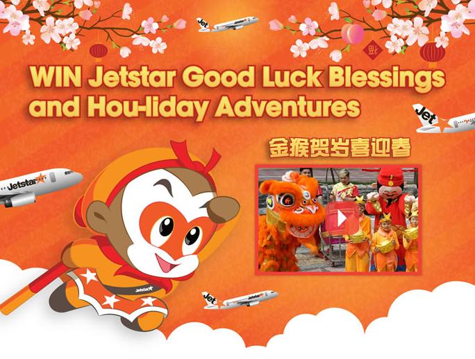 Jetstar's CNY campaign image