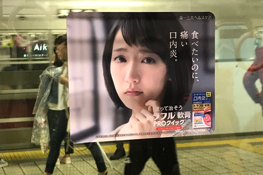 Subway-Ad-1.jpg
