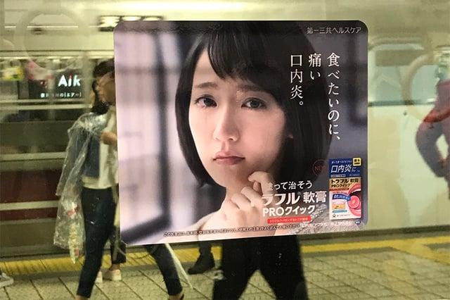 Subway-Ad-1.jpg