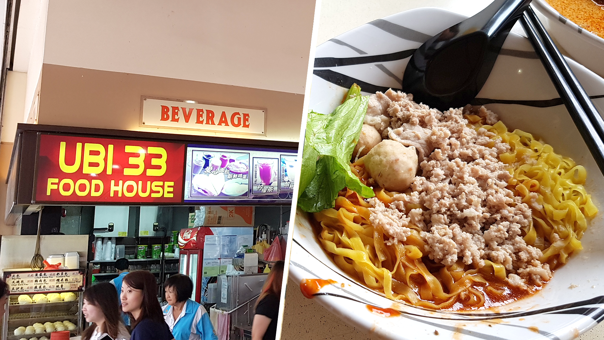 Ubi 33 Food House - 33 Ubi Avenue 3