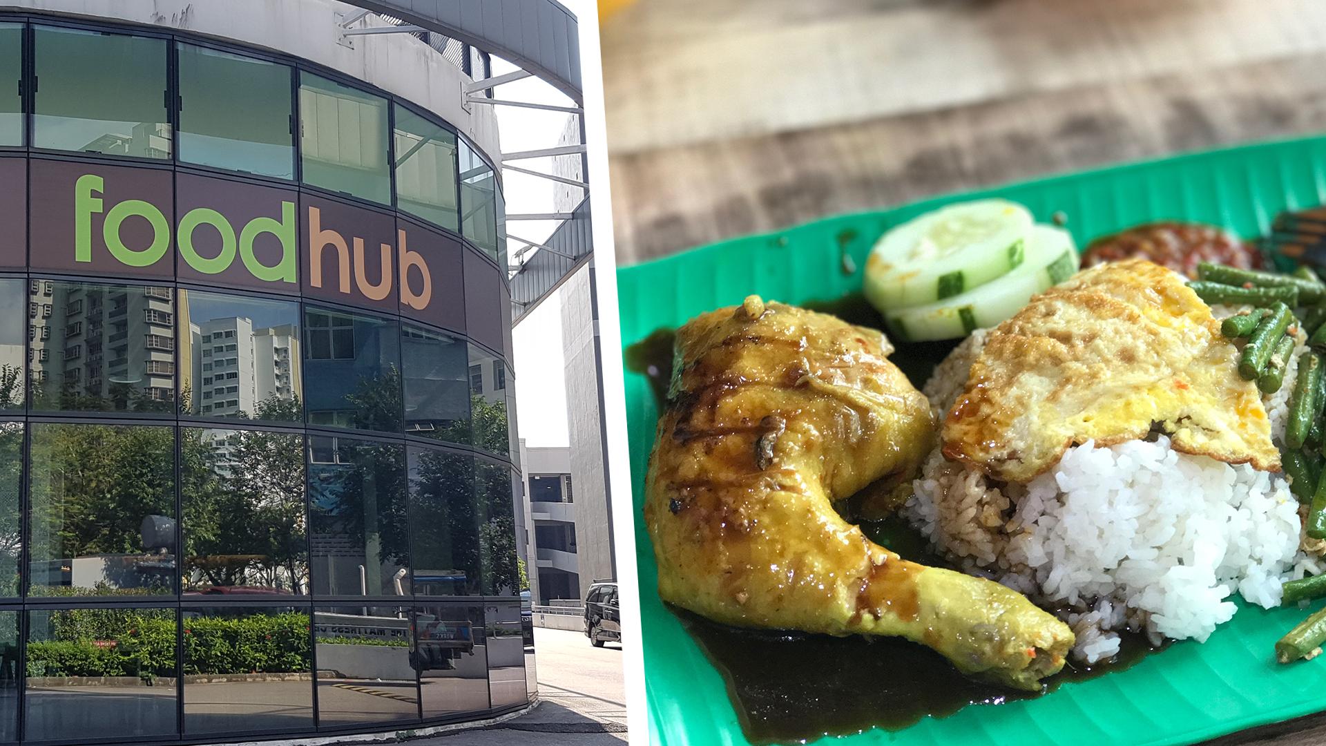 Food Hub - 1 Ubi Road 1, Oxley Bizhub