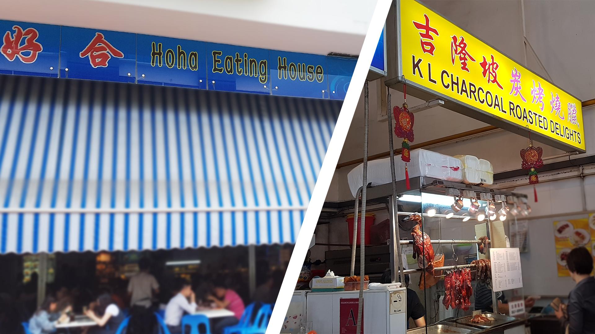 Hoha Eating House - 33 Ubi Avenue 3